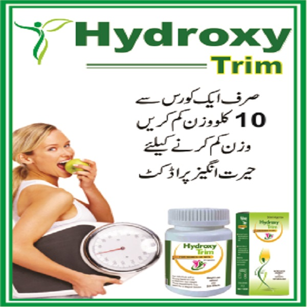 IDIMPS HYDROXY TRIM GLUTAX 9GS WEIGHT LOSS TABS MAGICAL SOLUTION
