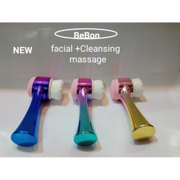 Facial cleansing massage Brush