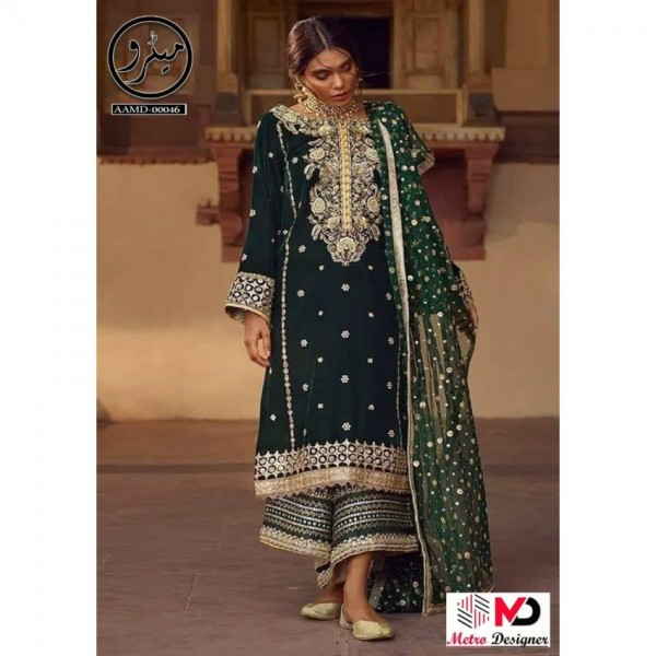 Velvet Embroidered dress with net Dupatta in Green Color