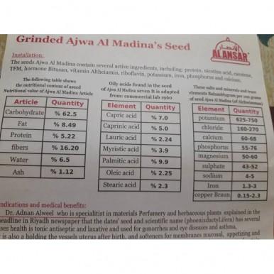 Saudi Arabia Ajwa Dates Seeds Powder 100% Pure & Natural - Original From Saudi Arabia