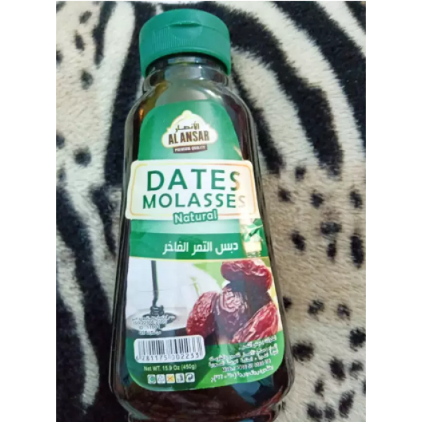 Date Syrup from Saudia Arabia