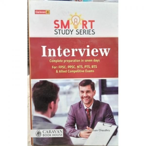 Interview - Smart Studies Series book - complete preparation guide
