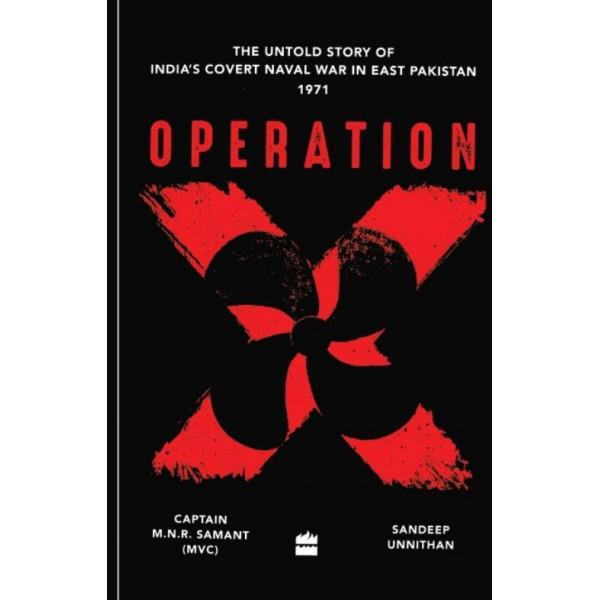 Operation X by Mohan Narayan Rao