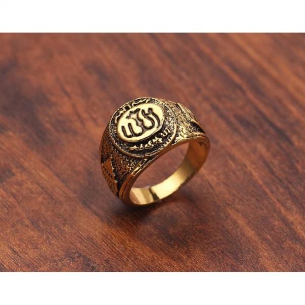 Allah Statement Gold Ring