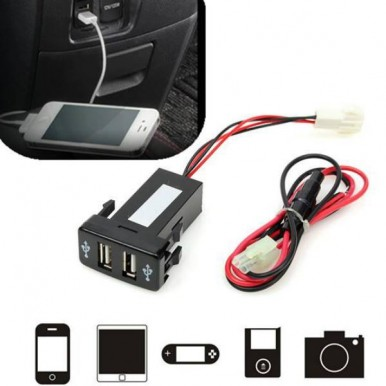 Dual Dashboard Mobile Charger