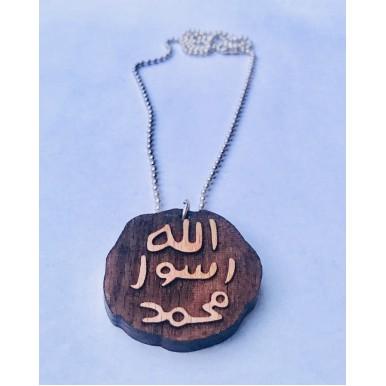 Prophet (PBUH) Wooden Stamp Pendant