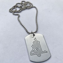 Allah - Tag Pendant with Ball Chain