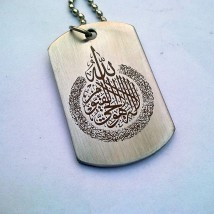 Round shape Ayat-al-Kursi Stainlss Steel Tag Pendant