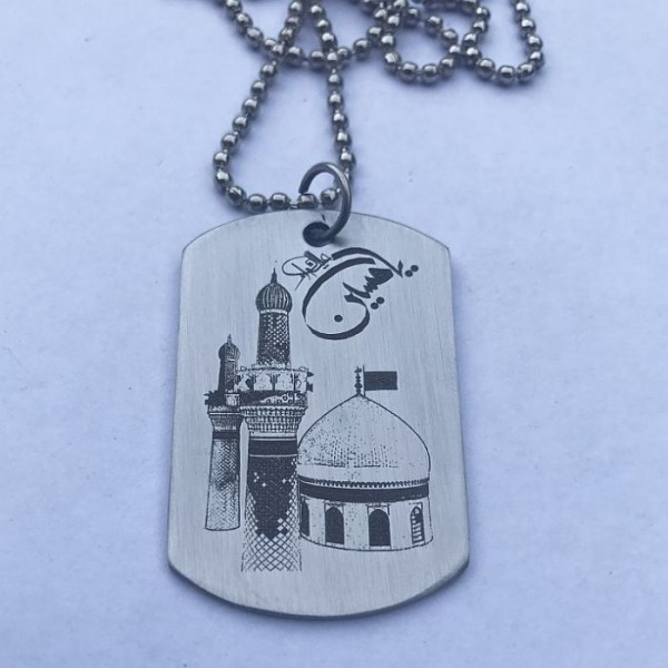 Imam Hussain Roza Mubarak Tag Pendant