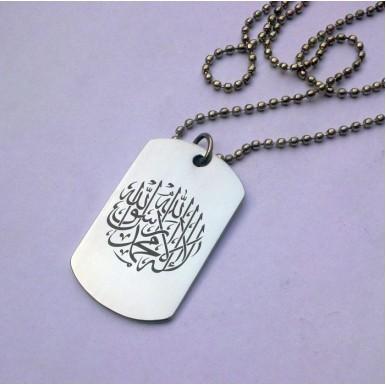 Kalma Tayyaba Stainless Steel Tag Pendant with Ball chain