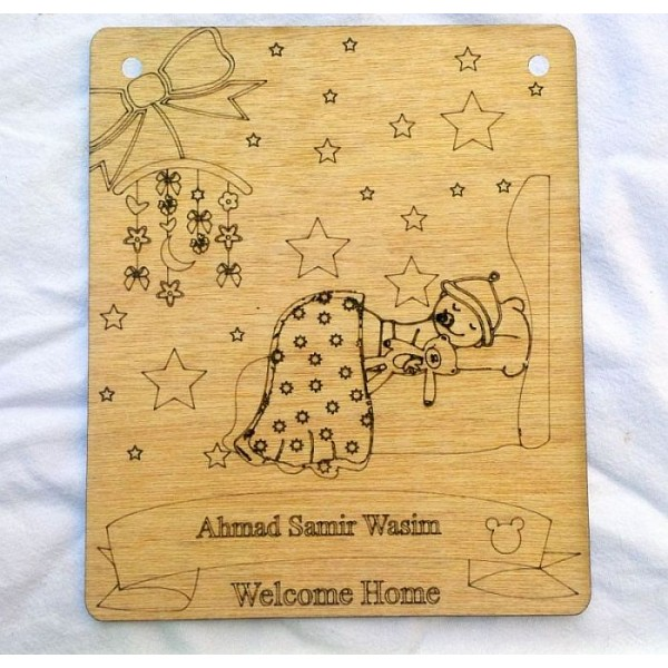 Personalised New Baby Arrival Wooden Card