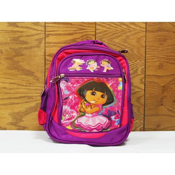 Dora School Bag