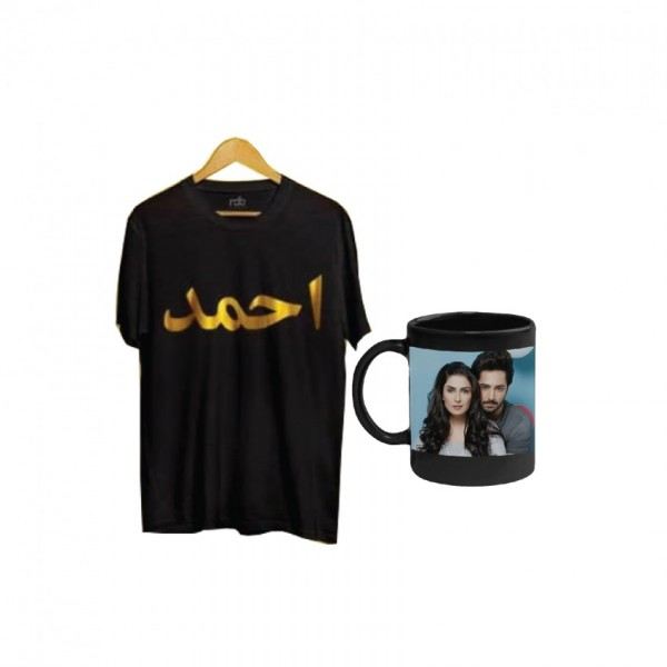 Gift Set of Name T-shirt and Personalized Picture Mug