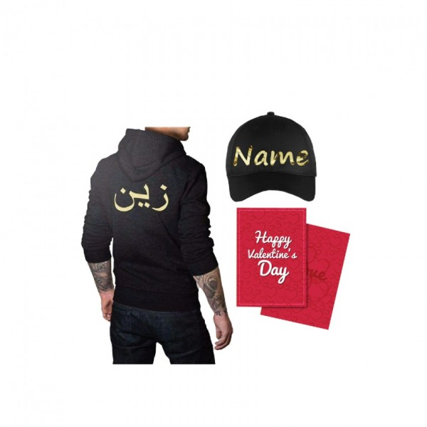 Gift Pack of Name Cap and Name Bomber Jacket with Valentines Day Card