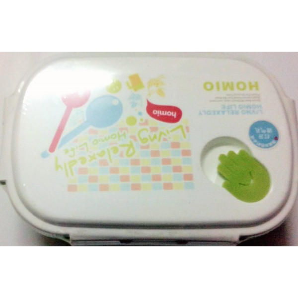 Fancy Colourful Lunch Box for Kids
