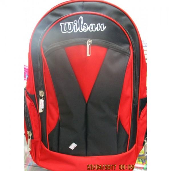 Excellent Quality Wilson Large school bag