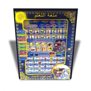 Arabic and English Tablet for Kids