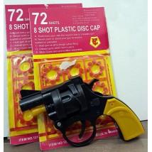 The 72 shots Toy Gun for Kids