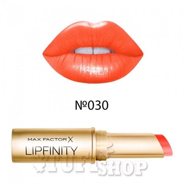 Max Factor Lipfinity Long Lasting Lipstick Forever Striking - 30