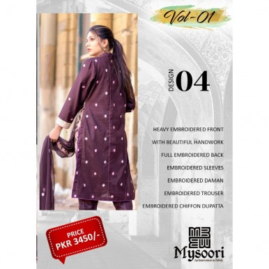 Hoorain Fatima Embroidered Lawn Collection 2020 with Handwork by Mysoori - Design 04