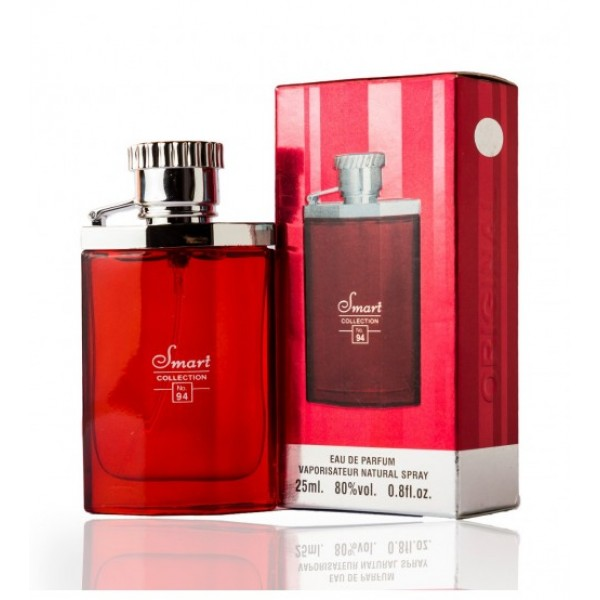 Smart collection perfume 25ML
