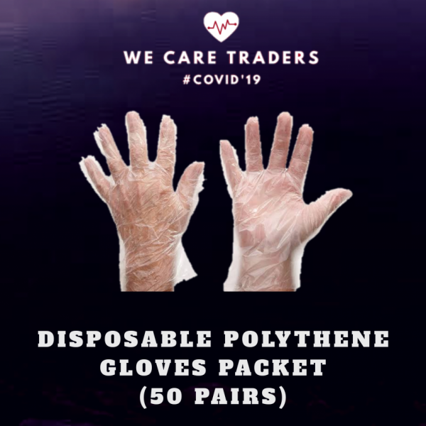 Disposable Polythene Gloves Pack of 3 - 50 pairs in each packet