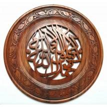 Kalma plate (hand mde)