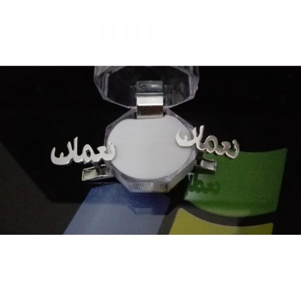 Urdu Customized Cufflinks