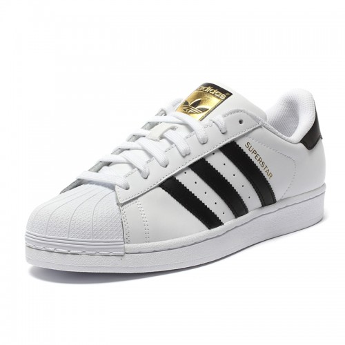 adidas shoes online in pakistan