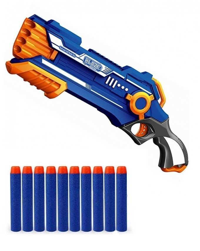 NERF GUNS FOR SALE - VERY CHEAP - NEGOTIABLE